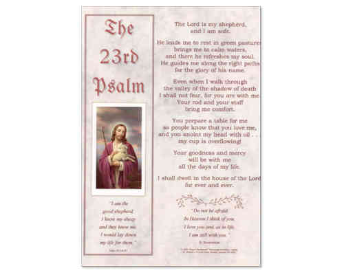 The 23rd Psalm Laminate