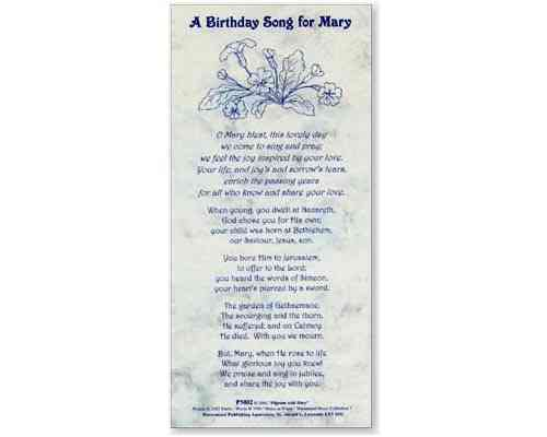 Mary's Birthday Song Notecard