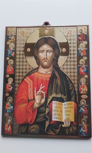 Jesus and the Apostles Icon