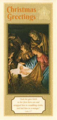 Christmas Story Card (Family Love)