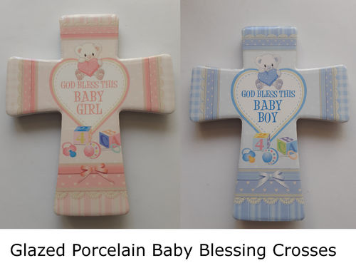 God Bless This Baby Glazed Porcelain Cross